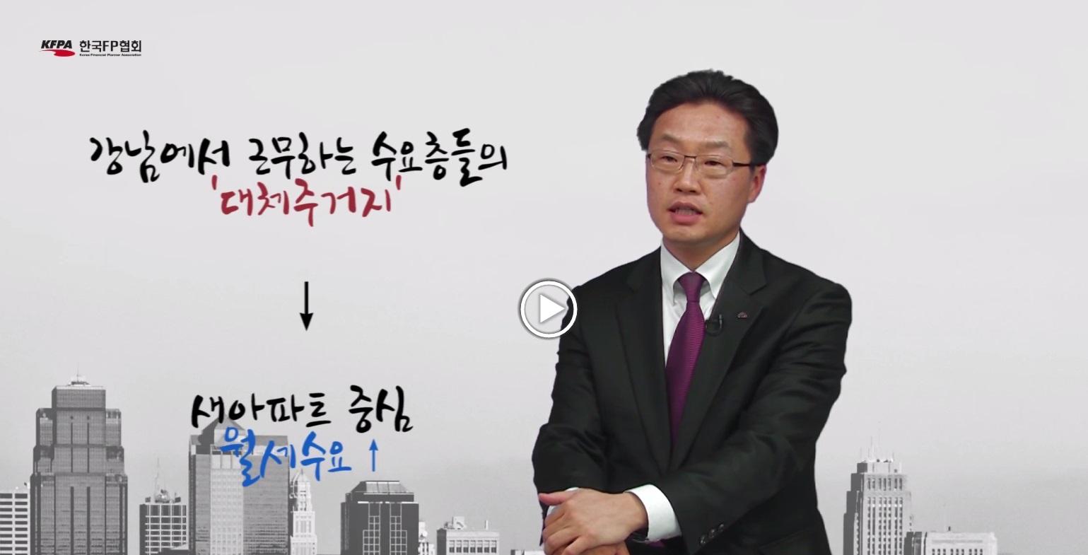 이야기부동산 :: 내 집으로 월세 내는 법