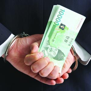 대출 중개수수료는 불법이다